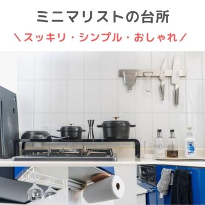 インテリア実例 おしゃれで明るいナチュラルキッチン|築浅リノベーションで理想の台所